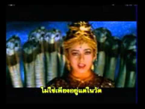 Naag Shakti Movie Songs Free Download