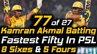 Kamran Akaml Fastest Fifty 17 Balls in PSL   Peshawar Zalmi Vs Karachi Kings   HBL PSL 2018