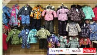 Туймазы, магазин детской и подростковой одежды