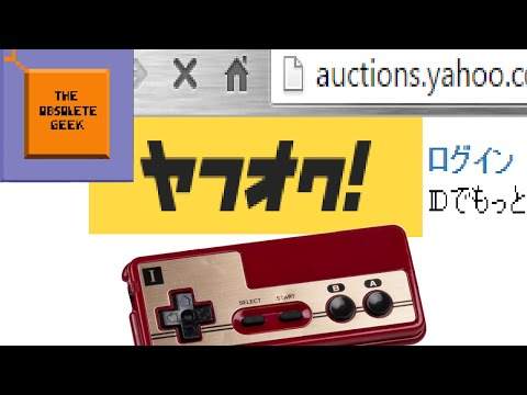Buying from Yahoo Japan Auctions - The Obsolete Geek