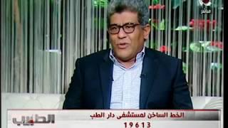 الدكتور أحمد عوض الله يكشف حقيقة احتمالية الانجاب الرجل المسن