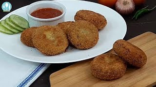 Kabab Recipe | Homemade Chicken Potato Kabab Bangla Recipe