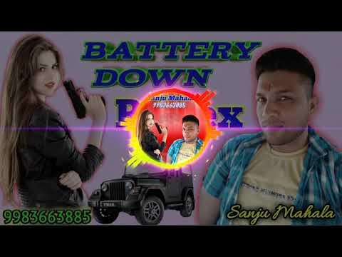 Battery Down Remix Dj Song | MD KD |  Desi Rock | Most Popular Haryanvi Song 2018