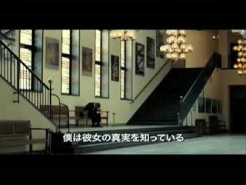 6月19日公開『愛を読むひと』予告編