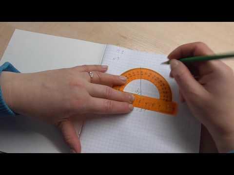 Первые геометрические сведения. Контрольная работа по геометрии. Учебник Атанасяна. 7 класс. 🙏🏻🙏🏻
