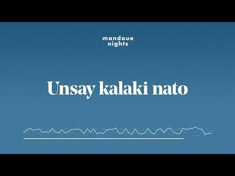 Mandaue Nights - First Kiss (Official Lyric Video)