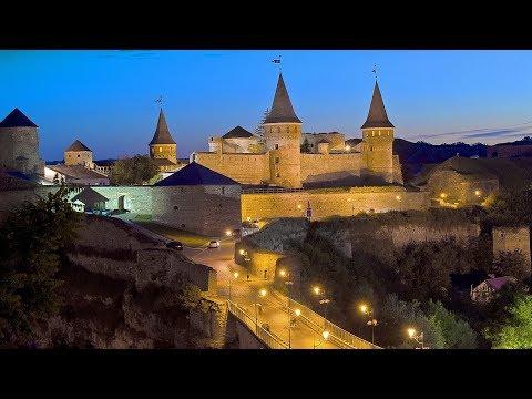 Историческая крепость: Каменец-Подольский. Древние руины украинского замка. Historic Discovery.