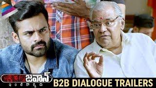 Jawaan Movie Back 2 Back Dialogues | #Jawaan Latest Trailers | Sai Dharam Tej | Thaman