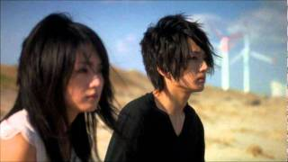 Love Exposure OST - Into The Next Night (Tsugi No Yoru E).wmv