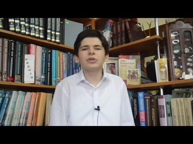 Изображение предпросмотра прочтения – ВладимирЛаврентьев читает произведение «Мир электрона» В.Я.Брюсова
