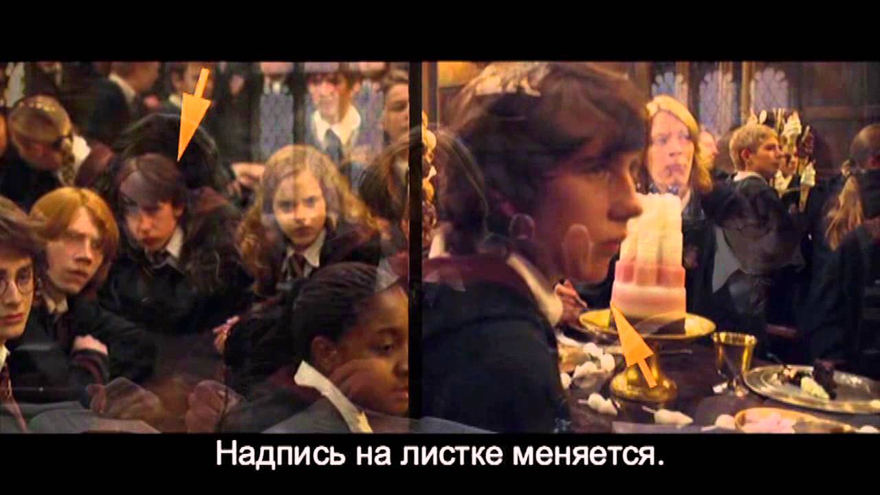 Киноляпы Гарри Поттер и кубок огня. - YouTube
