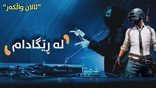 Download lagu Alan Walker - On My Way PUBG || له‌ڕێگادام