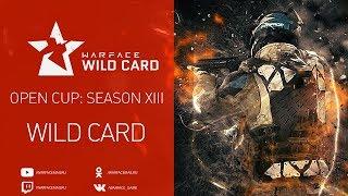Warface Open Cup: Season XIII: WIld Card. Day 1