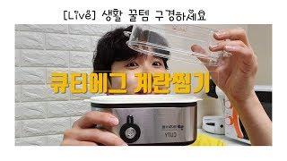 [Live 다시보기] …