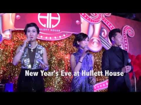 Hullett House Shanghai Glam NYE Countdown Party with Angie, Ronan and Manting