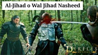 Sabeluna Sabeluna Al-Jihad o Wal Jihad | Urdu Nasheed | Ertugrul Ghazi | Dirilis Ertugrul Urdu | HD