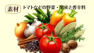 カゴメ醸熟ソースの「醸熟製法」について動画で分かりやすくお伝えします。