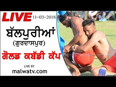 BALPURIAN (Gurdaspur) GOLD KABADDI CUP - 2018    LIVE STREAMED VIDEO   