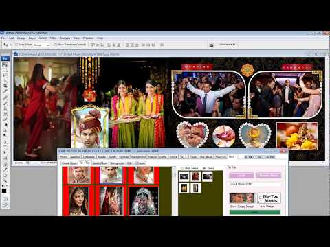 julie galaxy wedding album designing software with 200000 psd contect 9414139249