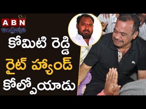 Municipal Chair Person's Husband Boddupalli Srinivas Slayed | Nalgonda | ABN Telugu