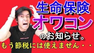 動画No.152 【チャンネル登録はコチラからお願いします☆】 https://www....