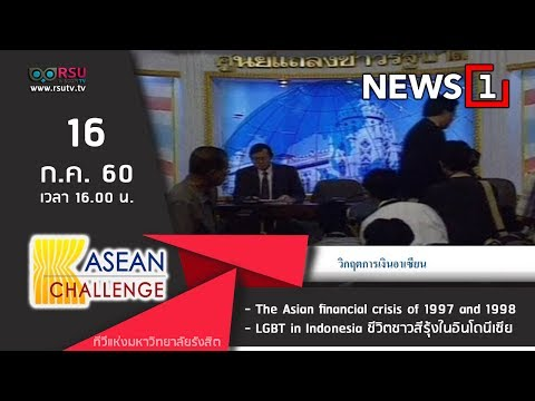 ASEAN Challenge : The Asian financial crisis of 1997 and 1998 / LGBT in Indonesia