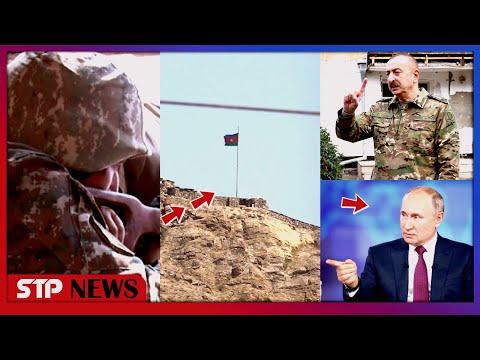 Երևանը սկսեց պատասխանել․ ինչի՞ են դրդում Հայաստանին․․․