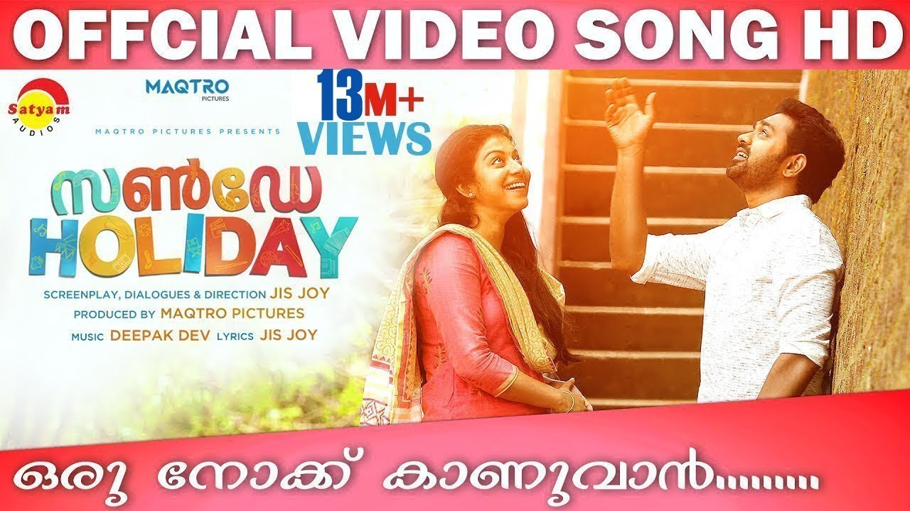 Oru Nokku Official Video Song Hd  Film Sunday Holiday  Asif Ali  Sruthi Ramachandran