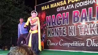 Tumko dekha to kya ho gya song dance by manoj hembrom raju  karmakar