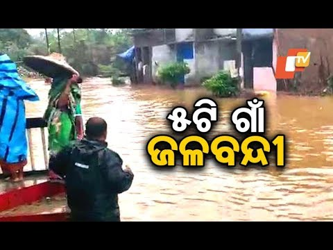 Flood situation grim in Sorada, Aska, Dharkote of Ganjam district