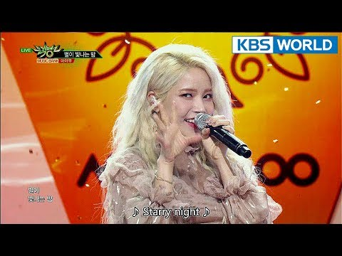 MAMAMOO - Starry night | 마마무 - 별이 빛나는 밤 [Music Bank HOT Stage / 2018.03.09]