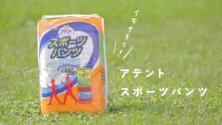 アテント スポーツパンツ LOHACO https://lohaco.jp/lksearch/?searchWo...