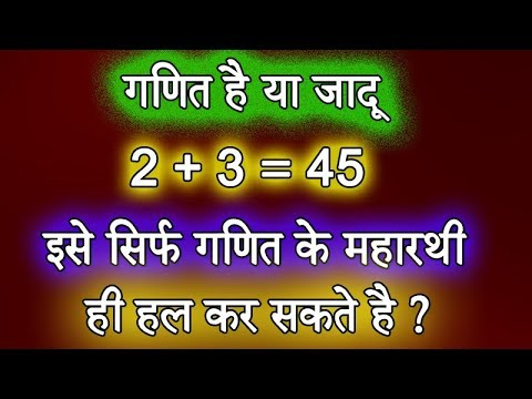 Math Puzzles Only For Genius | Mind Puzzle Question in ...