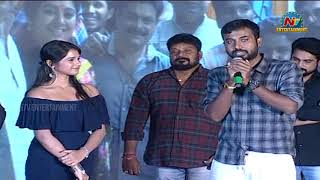 Sreenath Pulakuram Speech @ Krishna Rao Super Market Pre Release Event | NTV Entertainment