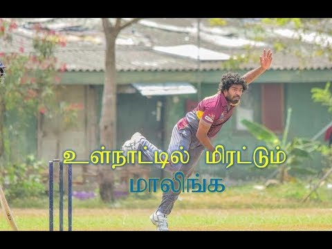 ThePapare Tamil weekly sports roundup - Episode 17