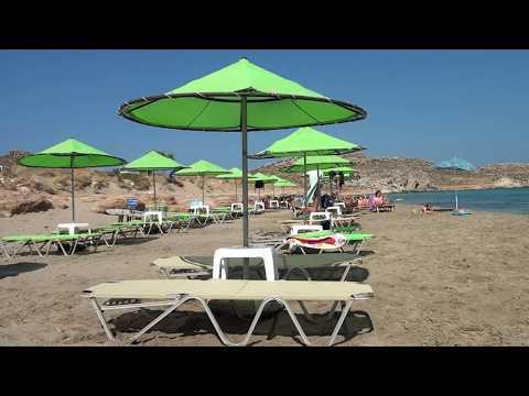 Xerokambos Beach (Xerokampos), Crete
