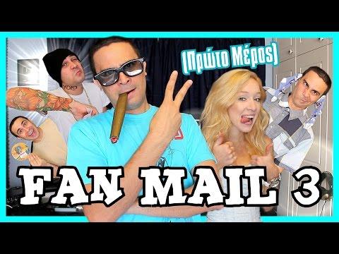 Fan Mail 3! (Πρώτο Μέρος)