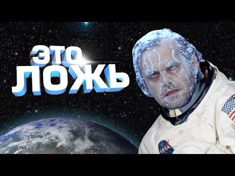 ТОП5 ЗАБЛУЖДЕНИЙ О