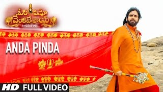 Anda Pinda Full Video Song | Om Namo Venkatesaya | Nagarjuna, Anushka Shetty | Telugu Songs 2017