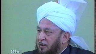 Urdu Khutba Juma on October 13, 1989 by Hazrat Mirza Tahir Ahmad