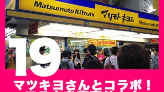 ソーシャルアイドルnotallが初のワンマンライブに向けて挑戦中!! 『ペ...