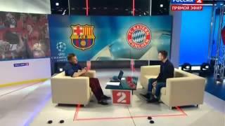 Барселона Бавария 3:0 ОБЗОР МАТЧА 2015 ВИДЕО ГОЛОВ -BARCELONA BAYERN MUNICH GOALS(, 2015-05-07T20:07:57.000Z)