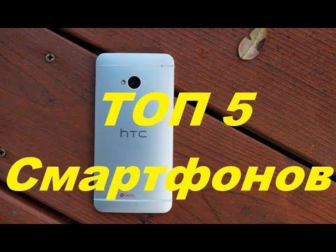 Лучшие смартфоны на Авито до 5000 руб (HTC,Sony,LG,Nexus), а также и Юле
