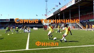 Футбольный чемпионат Голландии 1 x 1
