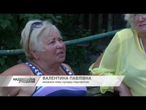 Розчленування у Києві: жертв могло бути більше