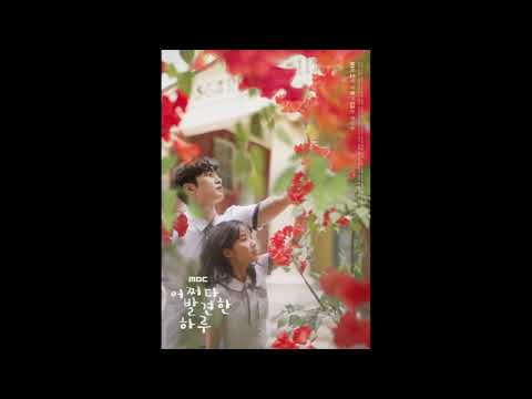 Extraordinary You OST Part.2 'VERIVERY - My Beauty'
