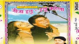 A Jiji Jija Roj Ilu Ilu Kahe La || Bhojpuri hot songs 2015 new || Sapna Rani
