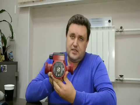 Как правильно устанавливается насос на отопление