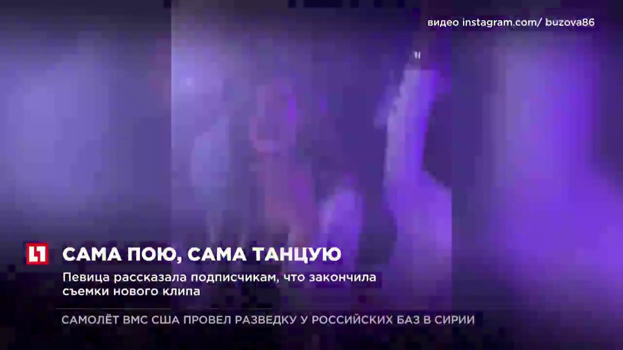 Ольга Бузова исполнила горячий танец под свою песню и собрала тысячи лайков
