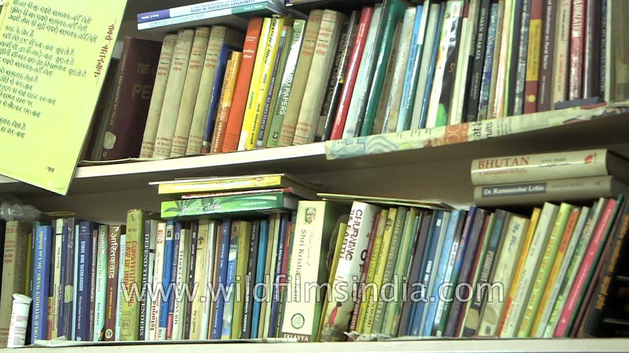Hindu holy books: Rigveda, Yajurveda, Samaveda and Atharvaveda ...